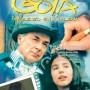 Goya Awakened in a Dream DVD